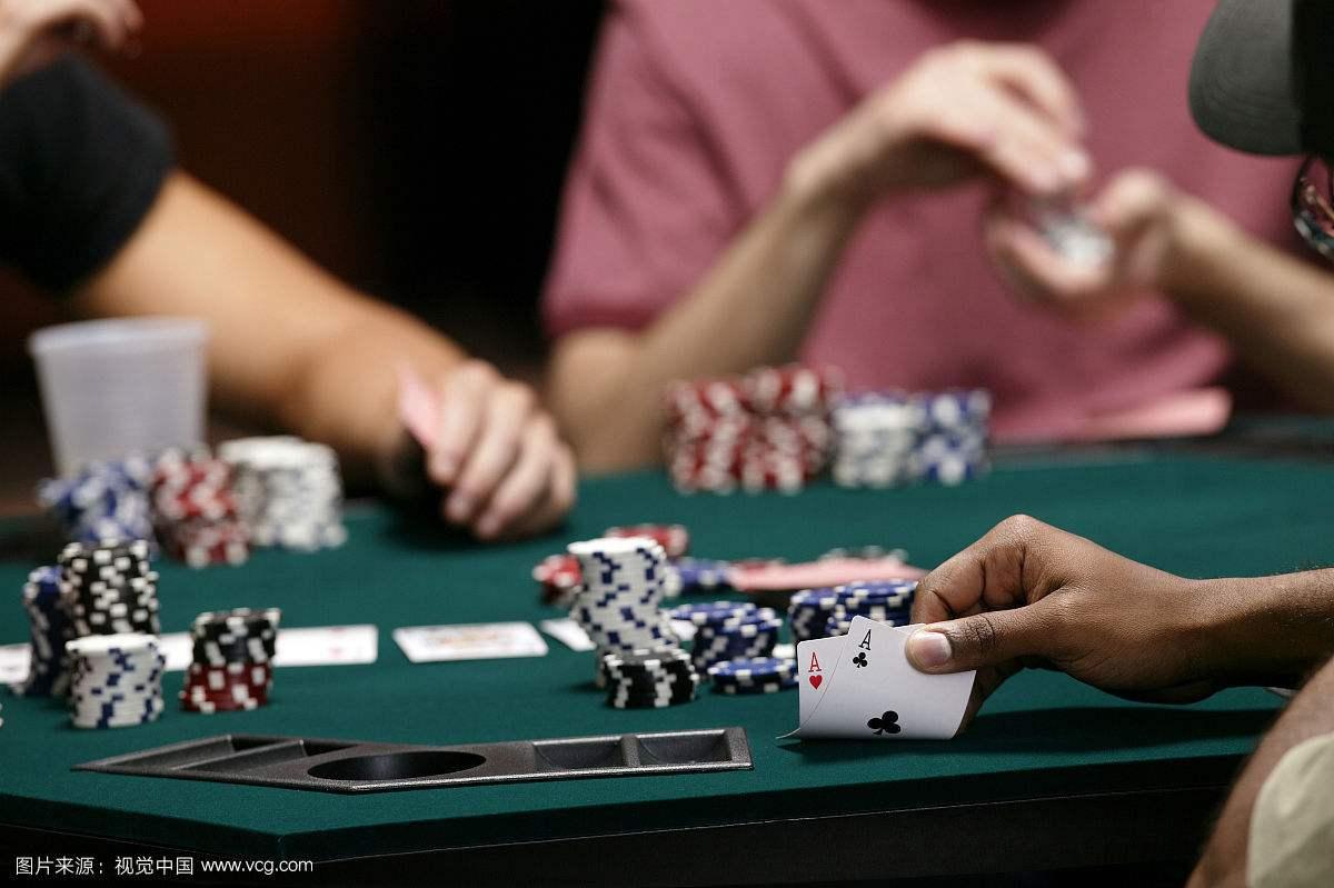 家樂雙人對賭破解法