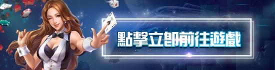 泰金888/博金體育/大發網博彩大評比